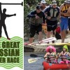 GREAT RUSSIAN RIVER RACE May 4